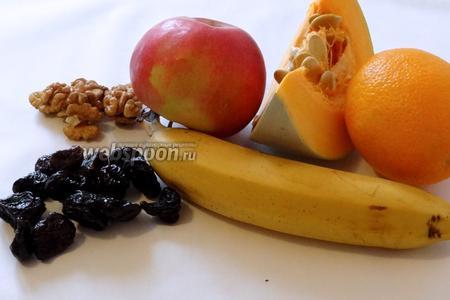 Для приготовления понадобятся тыква, апельсин, банан, яблоко (за неимением можно сушёное), чернослив и грецкие орехи.