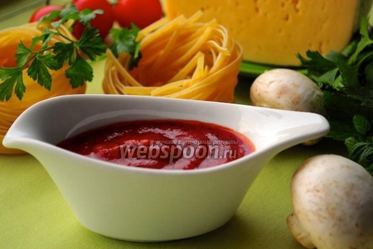 Фото Томатный соус с итальянскими травами