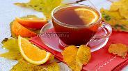 Фото рецепта Апельсиновый кофе