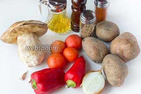 Для приготовления картофеля с белыми грибами нам понадобятся следующие продукты: белые грибы (у меня один, очень крупный), картофель (у меня также картофель большого размера), репчатый лук (половина крупного или один среднего размера), сладкий красный перец, помидоры, чеснок, масло подсолнечное нерафинированное, соль, чёрный молотый перец, кориандр, паприка молотая сухая, вода кипячёная.