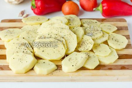 Картофель чистим, нарезаем пластинами. Солим и перчим по вкусу.
