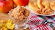 Фото рецепта Яблочное пюре со сгущёнкой