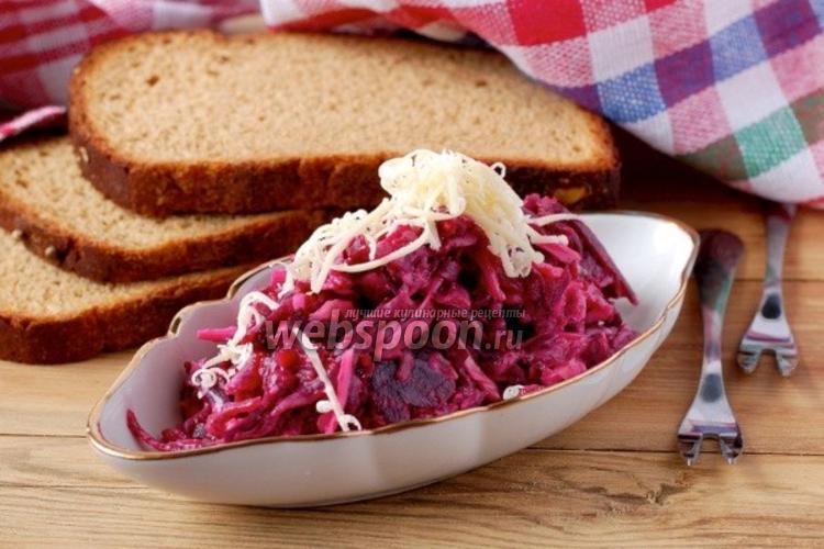 Фото Салат со свёклой и сыром