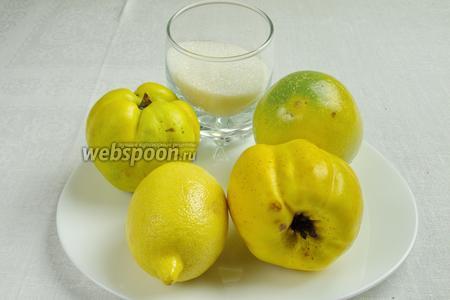 Чтобы приготовить мармелад, необходимо взять спелые плоды айвы, сахар, сок лимона, маракуйи.