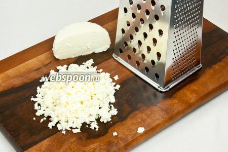 Адыгейский сыр натереть также на крупной тёрке (специи не добавлять).