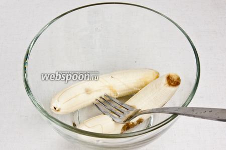 Бананы очистить и размять вилкой до однородной массы.