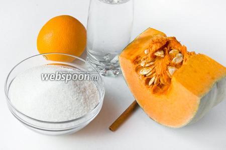 Для приготовления цукатов из тыквы нам понадобится тыква, сахар, апельсин, палочка корицы и вода.
