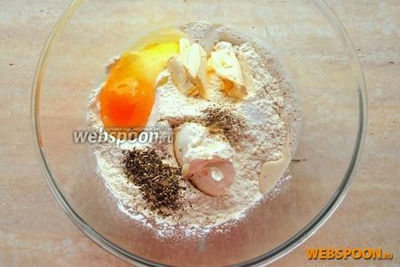 Добавить муку, яйцо, сметану, маргарин, соль, молотый перец, смесь итальянских трав и замесите тесто руками.