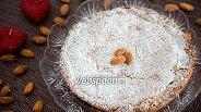 Фото рецепта Кростата с апельсиновым вареньем