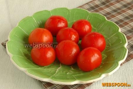 «Обесшкурить» помидоры. Сделать крестообразный надрез, обдать кипятком, снять шкурку.