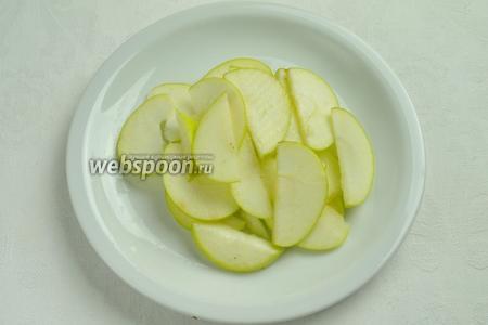 Яблоко выбрать зелёное и сочное, нарезать тонкими дольками. Сбрызнуть лимонным соком.