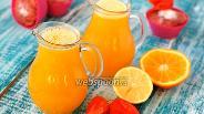 Фото рецепта Напиток из тыквы