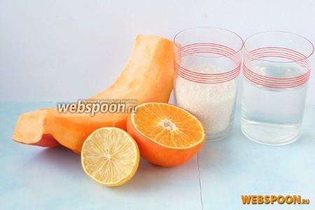 Для приготовления напитка из тыквы нам понадобится тыква, апельсин, лимон, сахар, вода.