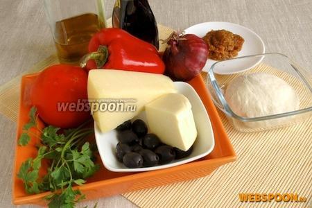 Подготовить основные ингредиенты для приготовления пиццы:  тесто ,  соус , сыры Моцарелла и Пармезан, маслины, помидоры, масло оливковое, специи, сладкий перец и красный лук.