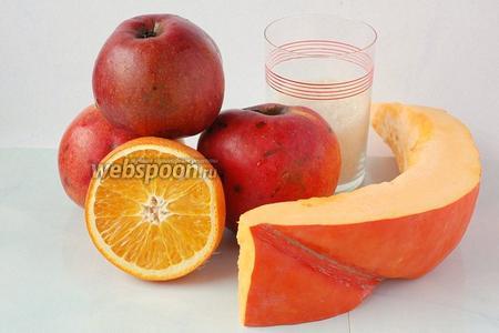 Для приготовления джема нам понадобятся яблоки, апельсин, тыква, сахар.