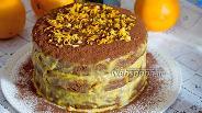 Фото рецепта Шоколадный торт с апельсиновым кремом