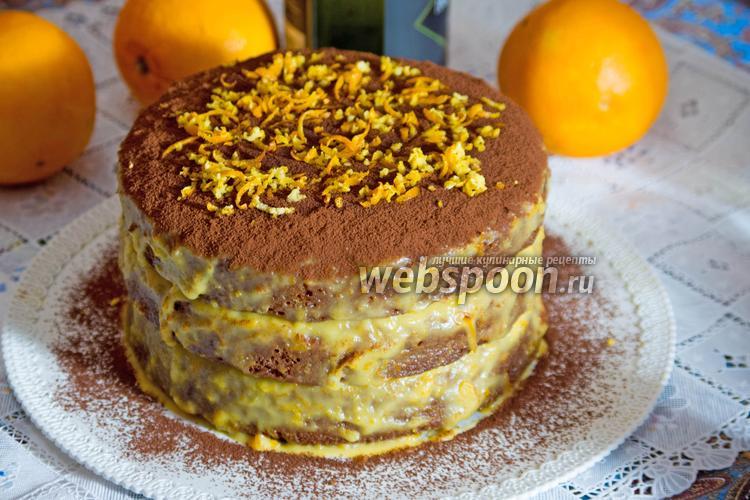 Фото Шоколадный торт с апельсиновым кремом