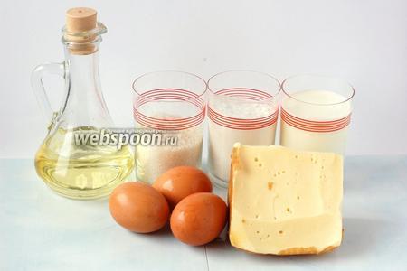 Для приготовления блинов  из сыра нам понадобится мука, молоко, сыр, сахар, соль, яйца, подсолнечное масло.