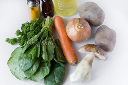 Для приготовления супа с белыми грибами и шпинатом нам понадобится свежий шпинат, свежие белые грибы (у меня крупный гриб), картофель (у меня тоже крупные клубни), репчатый лук, морковь, свежая петрушка, соль, куркума, чёрный молотый перец, вода, масло подсолнечное рафинированное.