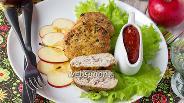 Фото рецепта Куриные котлеты с яблоками