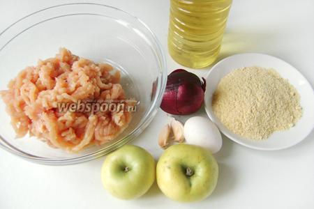 Для приготовления куриных котлеток с яблоками нам понадобится куриный фарш, яблоки (можно сушёные), фиолетовый лук, чеснок, куриное яйцо, кукурузная мука, соль, чёрный молотый перец, масло подсолнечное рафинированное.