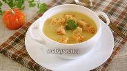 Фото рецепта Суп-пюре из тыквы, картофеля и овсяных хлопьев