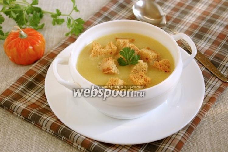 Фото Суп-пюре из тыквы, картофеля и овсяных хлопьев