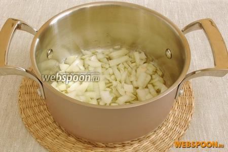 Лук и чеснок почистить, мелко нарезать и обжарить до прозрачности на оливковом масле.