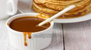 Фото рецепта Карамельный соус