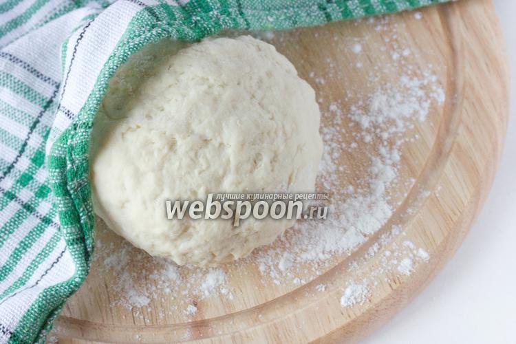 Фото Дрожжевое тесто для пиццы