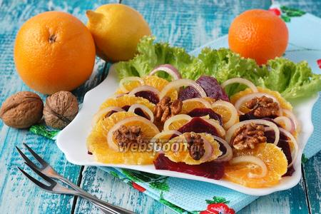 Салат со свёклой и апельсином