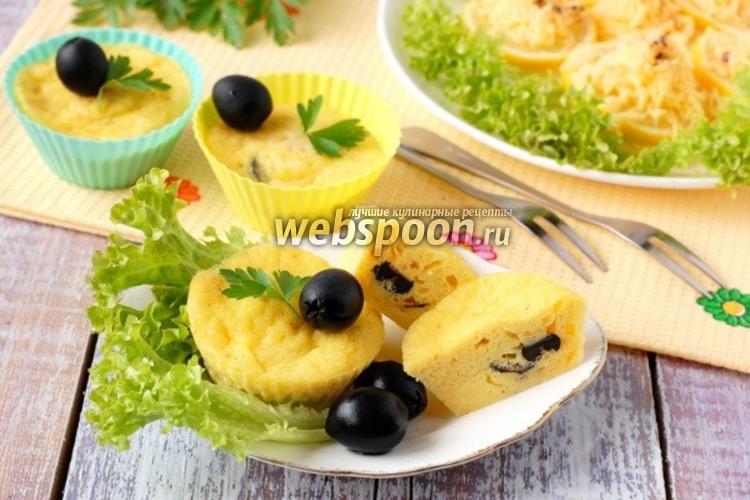 Фото Кексы с сыром и оливками в микроволновке