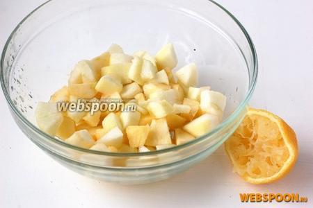 Яблоки порезать кубиками и сбрызнуть лимонным соком.