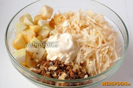 Соединить сельдерей, орехи, яблоки, соль, майонез.