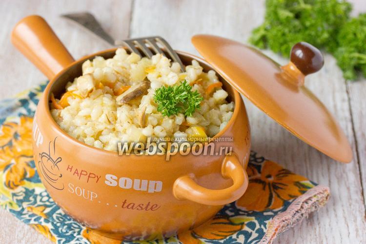 Фото Перловая каша с белыми грибами и овощами