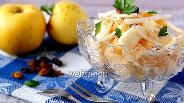 Фото рецепта Салат с яблоками и ананасом