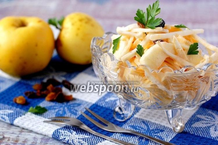 Фото Салат с яблоками и ананасом