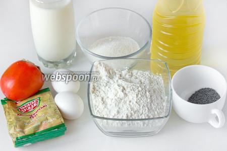 Для приготовления блинов с хурмой и маком нам понадобится пшеничная мука, сахар, куриные яйца, молоко, спелая сладкая хурма, мак, сухие дрожжи, масло подсолнечное рафинированное.