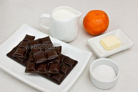 Для приготовления десерта понадобится чёрный шоколад не менее 70 % какао, клементин, сливочное масло, соль и сливки.
