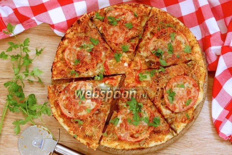 Фото Пицца с баклажанами
