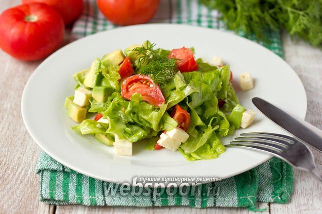 Фото Салат с авокадо помидорами и брынзой