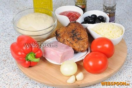 Подготовим ингредиенты:  тесто , томатный соус (на ваше усмотрение), копчёную куриную грудку, ветчину, сладкий перец, помидоры, лук, чеснок, маслины без косточек, сыр Моцарелла, приправы.