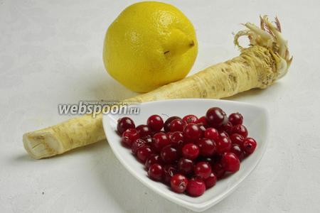 Чтобы приготовить такой соус, нужно взять 2 корня хрена, клюкву, лимон, соль и сахар.