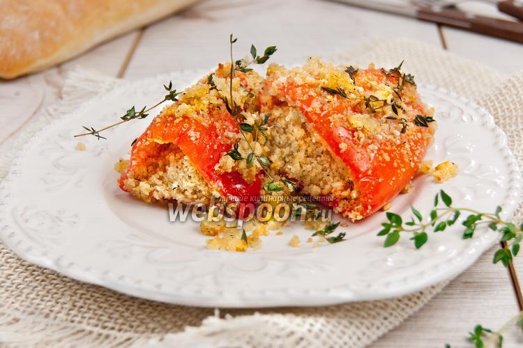 Фото Перец запечённый с травами и сыром
