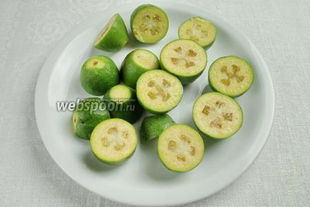Фейхоа вымыть, просушить, обрезать по краям. Вес подготовленных плодов составляет 700 г. Разрезать плоды на две части.