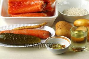 Для приготовления рассольника нужно взять хребты лосося, картофель, репчатый лук, морковь, корень петрушки, солёный огурец, рис, растительное масло и овощную приправу (с солью).