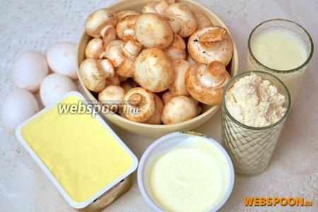 Для пирога нам нужно: молоко, яйца, мука, подсолнечное или оливковое масло, плавленный сыр, грибы, специи и сметана.