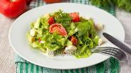 Фото рецепта Салат с авокадо помидорами и брынзой