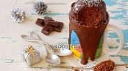 Фото рецепта Кофейно-шоколадный кекс в кружке в микроволновке