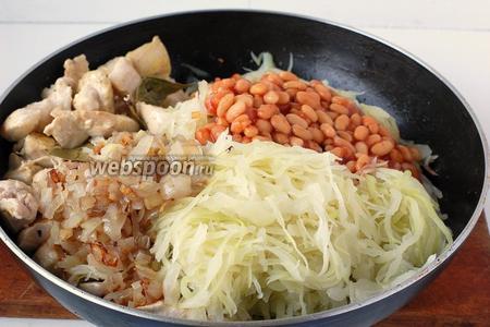 В сковороде смешать капусту, куриное филе, фасоль в томатном соусе, лук. Посолить по вкусу.